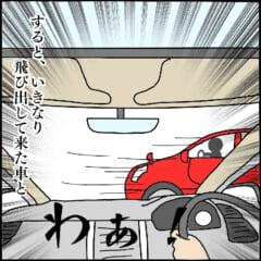 ついに事故が!M子は彼氏とドライブ中、たしかに青信号を渡ったのに…?!【怖い話。背後にいるのは誰…】<19話>